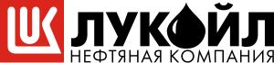 Lukoil2