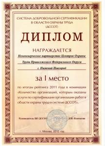 img-22